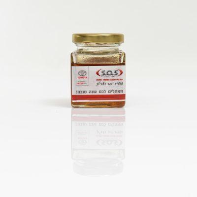 צנצנת דבש 100 גרם מרובע - מיוחד למדבקות פירסום
