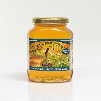 צנצנת דבש 500 גרם פליסיה